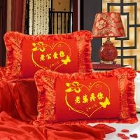 新款印花十字绣抱枕 红色喜庆结婚婚庆系列单人长枕头套结婚用品