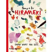 Hirameki: Draw What You See!画出你所看到的 美术绘画书 启蒙艺术书