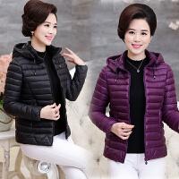 冬装妈妈外套中年人女人穿冬季丝棉衣40岁50短款棉袄中老年外衣服