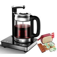 全自动上水壶电热水壶家用烧水壶抽水茶具