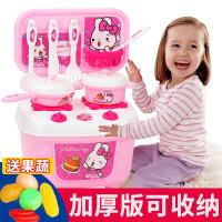 【直降3折起】儿童过家家厨房玩具3-7-10岁男女孩做饭煮饭厨具餐具小孩玩具套装