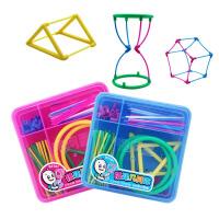 儿童早教玩具积木益智学具盒计数棒算术棒DIY搭建几何体数学套装