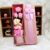 3朵玫瑰香皂花小熊手捧花束礼盒 创意学生礼品情人节送男女同学朋友生日节日礼物SN4832
