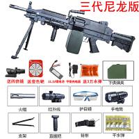 m249水晶弹儿童玩具枪大菠萝电动连发三代绝地求生模型m416突击步抢绝地求生巴雷特枪98k可发射 三代+电池+充电器