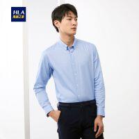 HLA/海澜之家简约休闲长袖衬衫2019冬季新品舒适净色长衬男