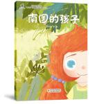 【正版现货】南国的孩子 王欣怡绘 9787514845990 中国少年儿童出版社