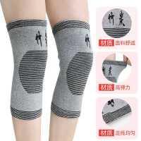 护膝保暖 男女士老人关节防寒护腿竹炭护膝盖运动透气无痕竹纤维