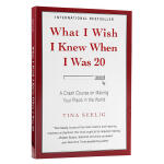 真希望我20几岁就知道的事 英文原版书籍 What I Wish I Knew When I Was 20 蒂娜希莉格