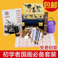 包邮马利24色中国画颜料国画工具套装初学者水墨画书法毛笔12ml