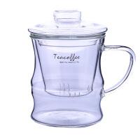 泡茶杯茶水分离花茶杯子带盖男女士家用办公简约耐热玻璃茶杯