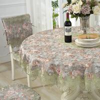 圆桌桌布布艺新中式美式欧式田园蕾丝餐桌布台布椅垫椅背套可水洗 绿色 绿野仙踪(绿色) 直径180C圆桌布