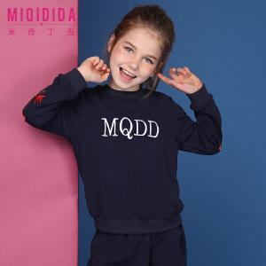米奇丁当2018春装 女童运动套装 休闲运动绣花洋气儿童卫衣两件套