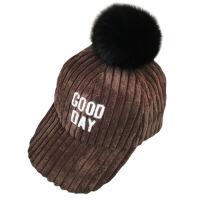 儿童帽子小孩秋冬季大毛球棒球帽女童宝宝鸭舌帽保暖帽男童