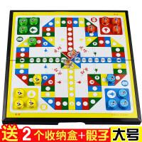 大号飞行棋磁性折叠游戏棋便携式幼儿益智玩具亲子儿童节礼物