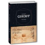 达 芬奇幽灵[美]托比・莱斯特9787508665962中信出版社
