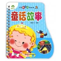童话故事/小手撕不烂卡片书