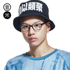 音米tr90眼镜框女韩版潮复古方框眼镜框女近视超轻眼镜男方形