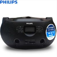 飞利浦(PHILIPS)AZ1068/93 音响 CD机 收音机 CD播放机 收录机 学习机 胎教机