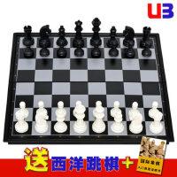 磁性国际象棋套装折叠棋盘初学者成人儿童大号黑白色棋送西洋跳棋