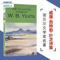 【现货】英文原版 Collected Poems Yeats, W.B. 叶芝诗集