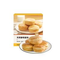 网易严选 天然酵母面包