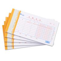 记账凭证本会计用品财务通用记帐凭证会计凭证纸办公封面定制