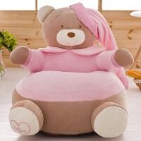 创意可爱儿童懒人沙发动物坐垫卡通毛绒沙发毛绒玩具卡通坐垫