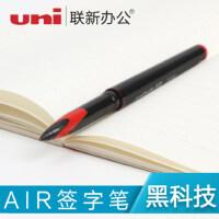 三菱UNI直液式中性笔UBA-188彩色签字水笔套装自由控墨黑科技绘图顺滑办公学习创意两种粗细