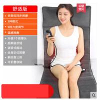 颈椎按摩器多功能家用电动仪全身毯颈部腰部背部肩部靠垫床垫椅