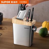 苏泊尔刀具套装厨房菜刀组合六件套尖峰全套家用不锈钢切片刀水果刀套刀