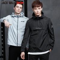 【35折价209.65元】JACKWALK2018商场同款青年连帽印花夹克时尚舒适外套男