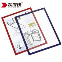 装得快(RBD)磁性框磁力框展示公告广告架A4A3文件展示框