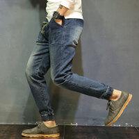 牛仔裤男士夏季新弹力青少年韩版潮流小脚哈伦裤复古宽松大码裤子潮流 蓝色