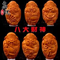 橄榄核手串八大财神橄榄核雕刻八方来财文玩橄榄胡手串手链男