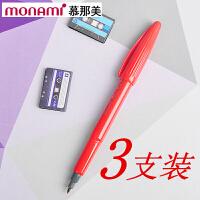 【当当自营】韩国monami/慕娜美04031-03(3支装)红色水性笔勾线笔纤维笔绘图笔彩色中性笔签字笔书法美术绘画
