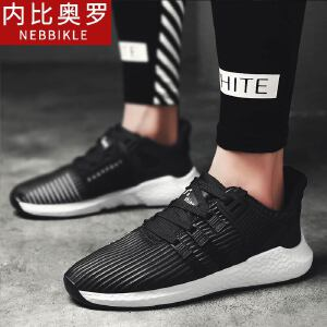 2018新款运动鞋男休闲鞋透气跑步鞋韩版潮流男鞋
