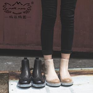 玛菲玛图靴子女秋季新款短靴平底切尔西靴英伦风布洛克雕花牛皮及踝靴8201-1