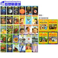 【全店满300减80】英文原版 Scholastic Science Vocabulary Readers L1 24册 儿童启蒙科普图画书