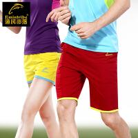 【99元三件】渔民部落夏季户外情侣款健身短裤舒适透气5分裤