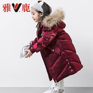 yaloo/雅鹿新款貉子毛领连帽加厚金属拉链面羽绒服儿童亲子装长款外套