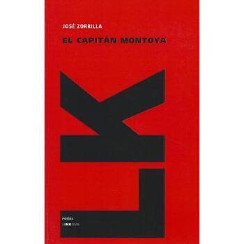 【预订】El Capitan Montoya 美国库房发货,通常付款后3-5周到货!