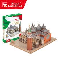 儿童意大利建筑模型 拼图玩具智力拼插 3d立体拼图 拼装模型