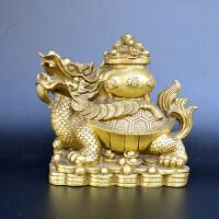 铜龙龟聚宝盆风水摆件招财家居吉祥物摆设礼品