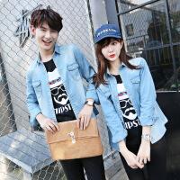 2018春季牛仔衬衫男韩版修身男士长袖衬衣学生潮流情侣打底衫外套