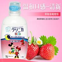 狮王(lion)漱口水 草莓味 瓶装 250ml