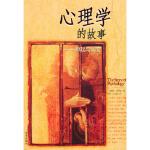 【新书店正版】心理学的故事――源起与演变(美)墨顿・亨特(Morton Hunt)著,李斯 王月瑞海南出版社97878