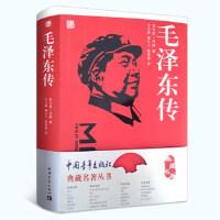 【新书店正版】毛传[英] 肖特中国青年出版社9787500686750