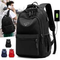 旅游双肩包男士大容量旅行背包休闲韩版大学生书包女户外运动背包