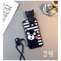 熊本熊iphone6splus手机壳苹果6s手机壳卡通7plus保护套女6挂绳潮