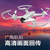 遥控飞机无人机模型充电四轴飞行器儿童电动战斗机带摄像航拍